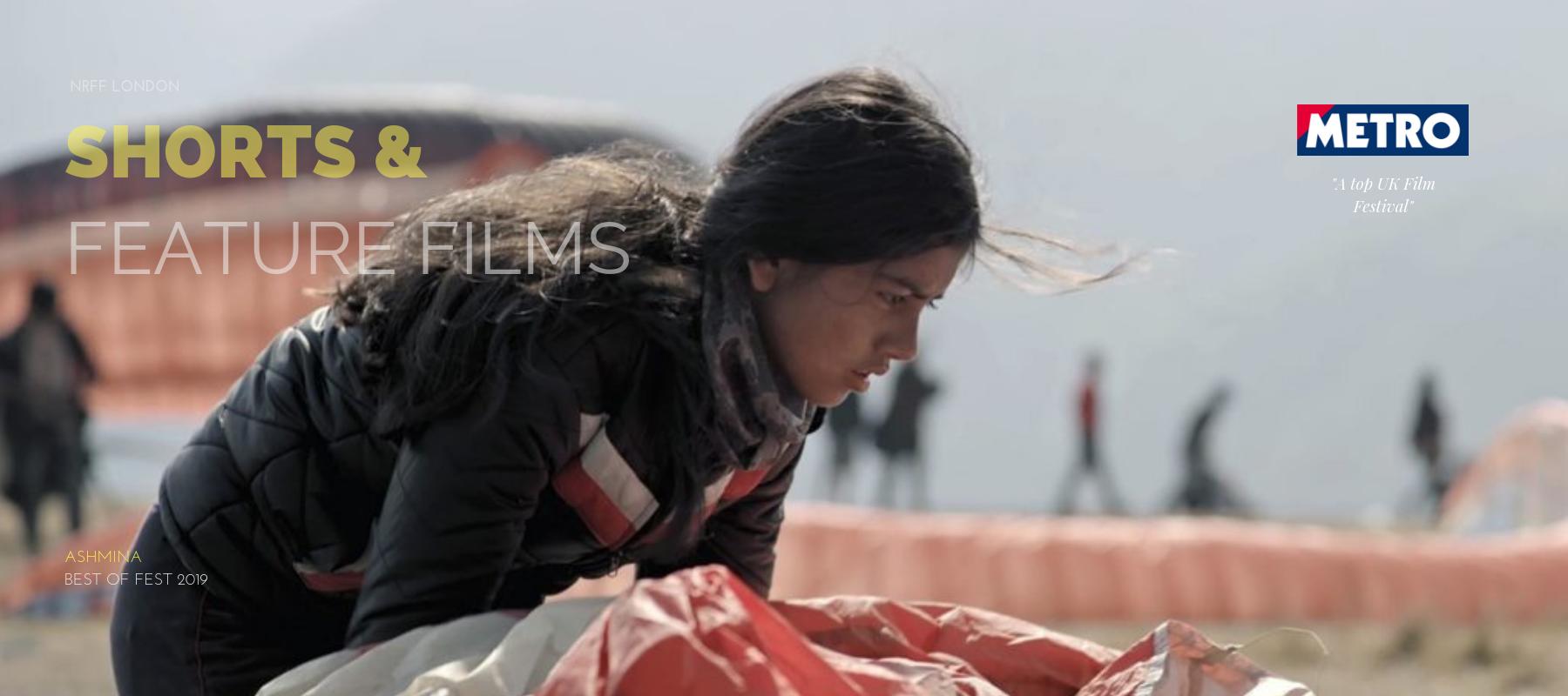 <a href='https://newrenaissancefilmfest.com/call-for-entries-2019'></a>